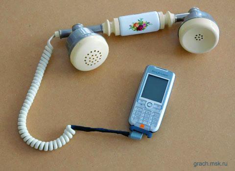 Макротелефонная гарнитура - дорогие понты.
