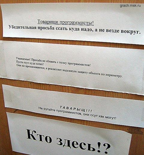 http://www.grach.msk.ru/foto/229.jpg