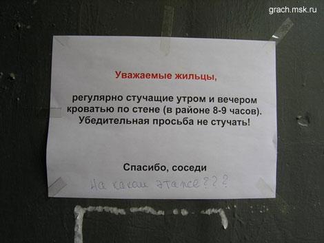 http://www.grach.msk.ru/foto/326.jpg