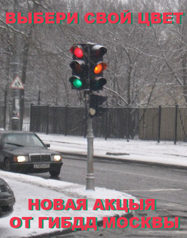 msk ru хостинг: