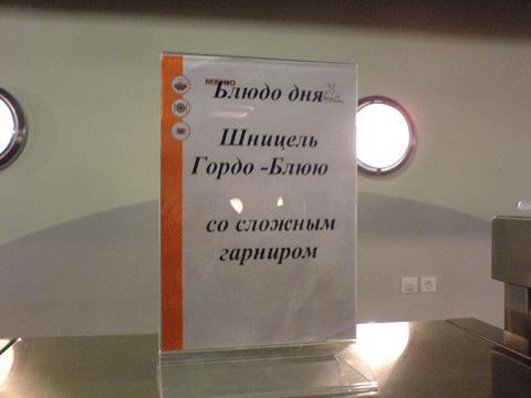 http://www.grach.msk.ru/foto/372.jpg
