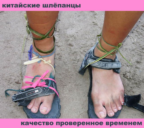 Обувь, проверенная годами...