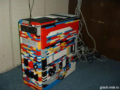 Лего-го!